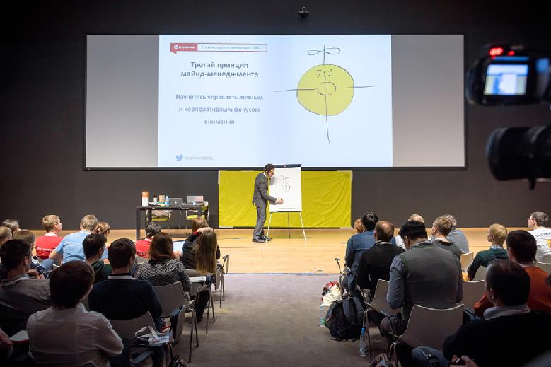 Битрикс конференция 2017 онлайн в сколково битрикс умный фильтр и или